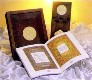 Quranul Kariim